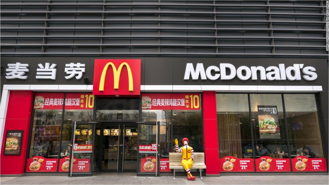 السعرات الحرارية في ماكدونالدز