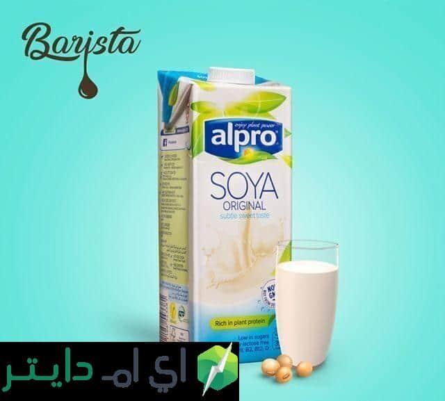 كم سعرة حرارية في حليب الصويا البرو alpro