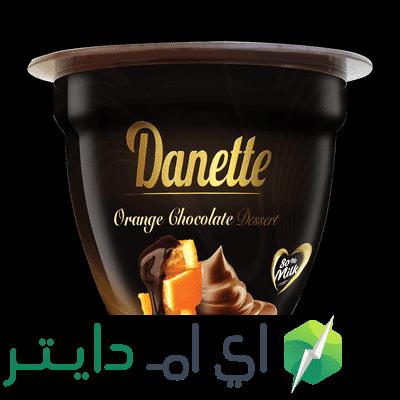 السعرات الحرارية في حلى دانيت شوكولاتة وبرتقال
