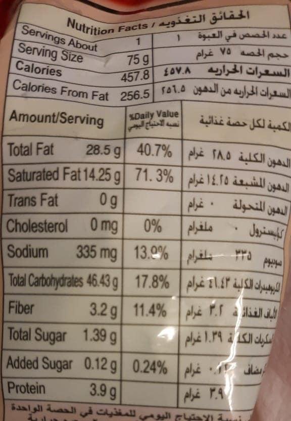 السعرات الحرارية في بطاطس فرفشة بالشطة والليمون