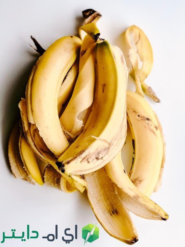 الموز ودقيق الموز ومسحوق الموز وفوائدهم